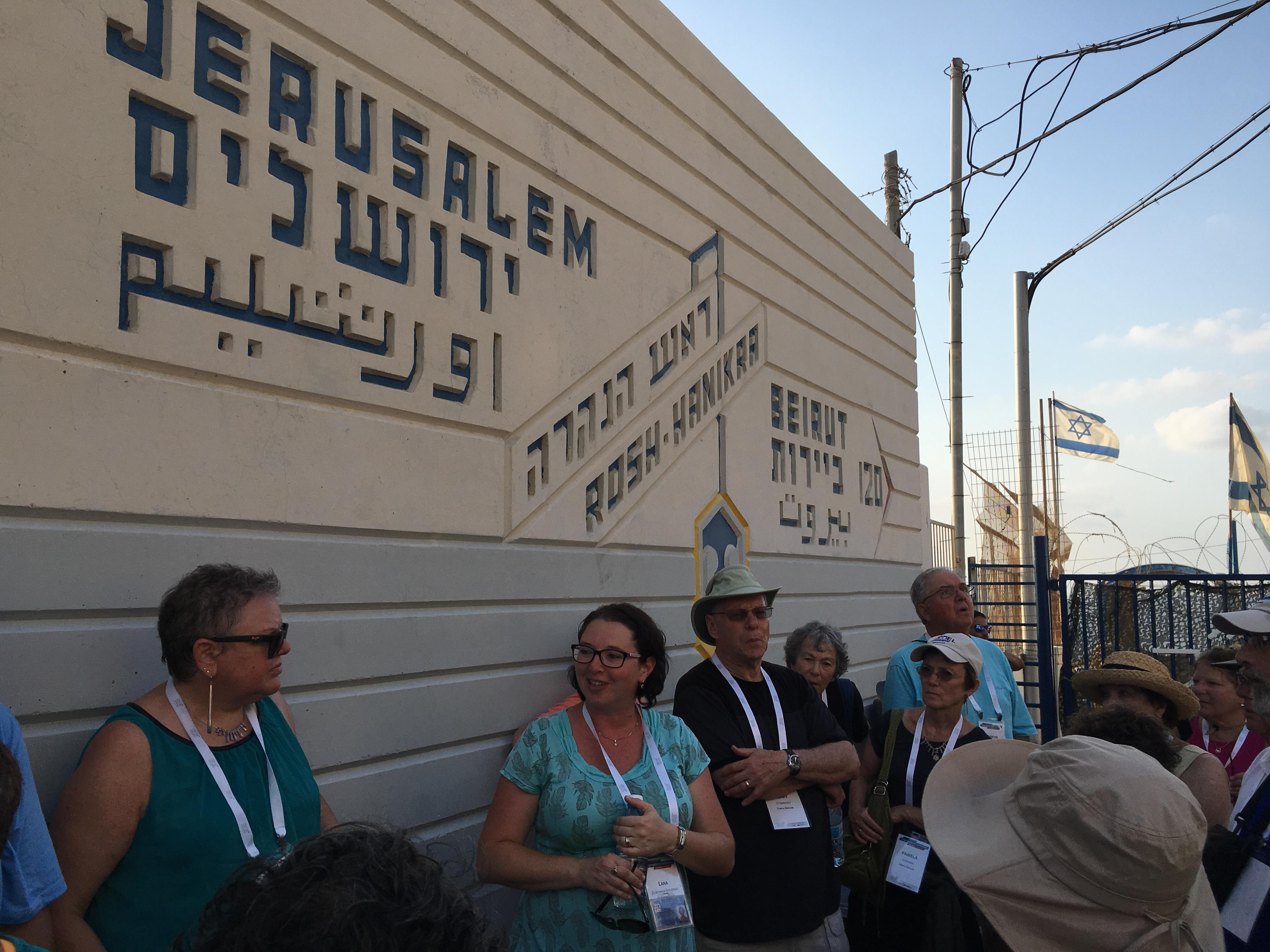 Israel Day 2: Another Side of Tel Aviv – Adam Baker